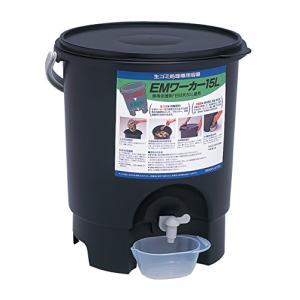サンコープラスチック 生ゴミ処理機 EMワーカー 15L ブラック stylecolorstore