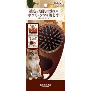 ペティオ (Petio) ネココ 汚れとりブラシ ペット用|stylecolorstore