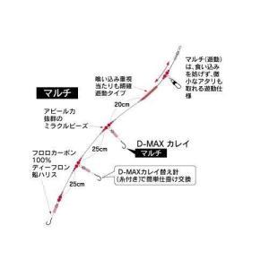ダイワ(Daiwa) 快適カレイ パーフェクト仕掛けSS マルチ(遊動) 12号|stylecolorstore