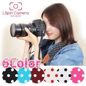 【可愛い水玉6カラー】 カメラストラップ おしゃれ 一眼レフ かわいい カメラ 女子 ストラップ 男女兼用 一眼 ミラーレス おすすめ|stylecompany