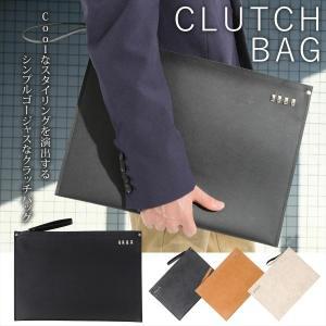 クラッチバッグ メンズ セカンドバッグ A4 スタッズ ビジュー 2way 鞄 フェイクレザー Pu レザー ブラック 黒 ブラウン 大きいサイズ ビ stylecompany