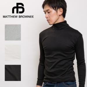 タートルネック Tシャツ ハイネック カットソー 長袖 メンズ タートル 大きいサイズ レディース タートルネックtシャツ 無地 送料無料 綿|stylecompany