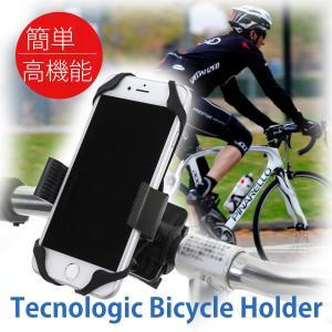 自転車 スマホ ホルダー 簡単取付け 360度回転 ベビーカーにも 自転車用 スマートフォン スマホホルダー 安全 高品質 携帯ホルダー iphone|stylecompany