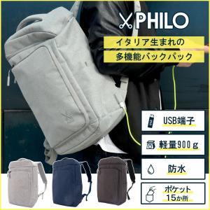 多機能 バックパック リュック usb 防水 usbポート backpack 通勤 通学 旅行 大容量 メンズ レディース ノートPC サイドポケット|stylecompany