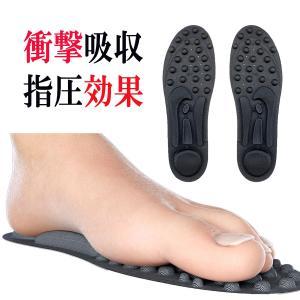 [実用新案取得済] ドクターエアセル 3D インソール 衝撃吸収 足 疲れにくい 足底筋膜炎 消臭 扁平足 女性用 男性用 外反母趾 土踏まず かかと|stylecompany