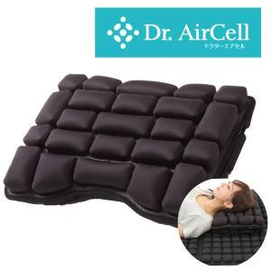 [実用新案取得済] ドクターエアセル 3D ピロー 枕 肩こり 安眠枕 横向き寝 ストレートネック 枕 安眠 人気 キャンプ 枕 アウトドア おうち時間 巣ごもり|stylecompany