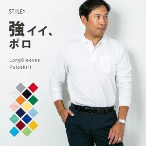 ポロシャツ メンズ 長袖 白 ワイン 大きいサイズ 無地 黒 ゴルフ 透けない おしゃれ スポーツ ポケット 制服 ユニフォーム 仕事|styleequal