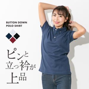 ポロシャツ レディース (ユニセックス) かわいい ボタンダウン ビジネス クールビズ メンズ 半袖 ネイビー 白 黒 ゴルフ スポーツ|styleequal