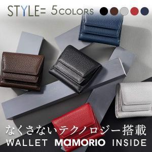 紛失防止タグアプリ「MAMORIO」でご利用可能なタグを標準搭載。小さいのに大容量スマート財布!BOX小銭入れ付き。 styleequal