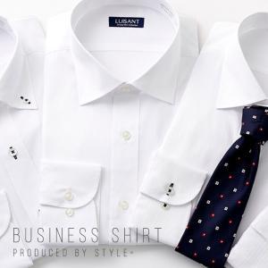 ワイシャツ 長袖 形態安定 ボタンダウン メンズ セット ノーアイロン レギュラー ビジネス カジュ...