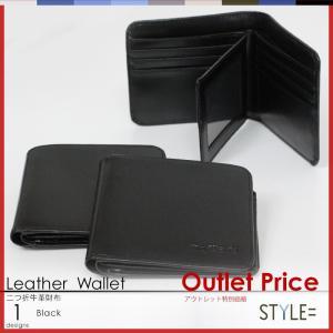 【アウトレット】 二つ折り財布 メンズ ガラス仕上げ 本革 牛革 ブラック 黒 多収納|styleequal