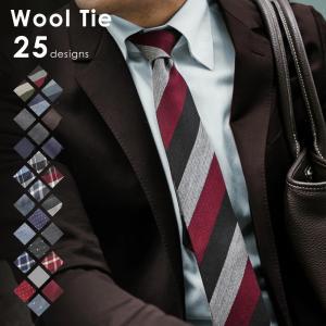 ネクタイ アクリル ウール 素材の ネクタイ で、締めやすい...