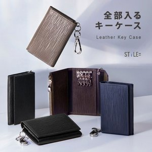 キーケース メンズ レディース 革 かわいい 小銭入れ 名入れ カードケース 三つ折り シボ コインケース 財布 ジップ フック おしゃれ|styleequal