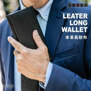 財布 メンズ 長財布 本革 レザー カードがたくさん入る 薄い ファスナー 大容量 水シボ ブラック ネイビー ブラウン ボルドー グリーン レディース おしゃれ styleequal