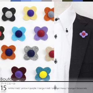 ブートニエール ピンバッチ メンズ ビジネス 選べる15色♪ ラペルピン ピンズ カジュアル おしゃれ フォーマル 花 styleequal