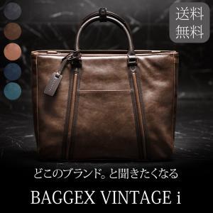 ビジネスバッグ メンズ BAGGEX VINTAGE I A4 2way 出張 大型 通勤バッグ|styleequal