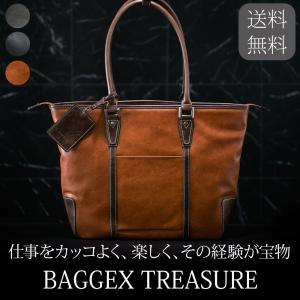 ビジネスバッグ メンズ  BAGGEX TREASURE A4 B4 2way 出張 大型 大容量 通勤バッグ マルチビジネスバッグ   23-5584|styleequal