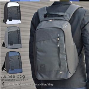 ビジネスバッグ バッグパック メンズ レディース ビジネス カジュアル 通勤 通学 出張 タブレット PC 320061A|styleequal