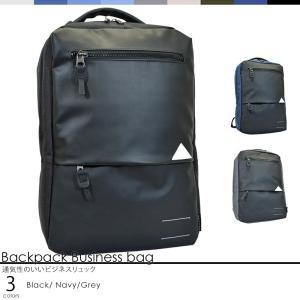 ビジネスバッグ バッグパック メンズ レディース ビジネス カジュアル 通勤 通学 出張 タブレット PC 324067A|styleequal