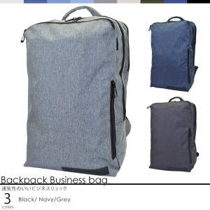 ビジネスバッグ バッグパック メンズ レディース ビジネス カジュアル 通勤 通学 出張 タブレット PC 334067|styleequal