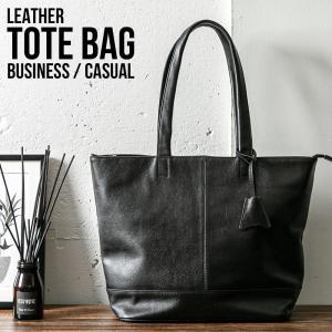 トートバッグ メンズ ビジネスバッグ 本革 ブラック シボ革 A4 レザー カジュアル 通勤 通学 プレゼント ラッピング可|styleequal