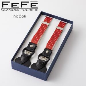 FEFE サスペンダー ブランド フェフェ イタリアから直輸入ブランドサスペンダー ギフト/プレゼントに最適 |styleequal