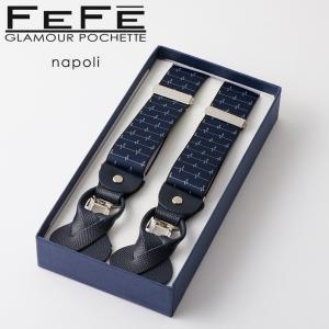 FEFE サスペンダー ブランド フェフェ イタリアから直輸入ブランドサスペンダー ギフト/プレゼントに最適  心電図|styleequal