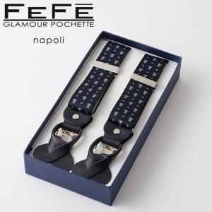 FEFE サスペンダー ブランド フェフェ イタリアから直輸入ブランドサスペンダー ギフト/プレゼントに最適 コーヒー|styleequal