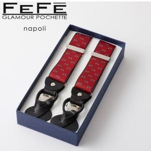 FEFE サスペンダー ブランド フェフェ イタリアから直輸入ブランドサスペンダー ギフト/プレゼントに最適 バイク|styleequal