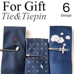 ギフトにネクタイ&ネクタイピンセット SWANK おしゃれでかっこいいセット商品はプレゼントに。 styleequal
