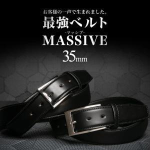 ベルト メンズ ビジネス あの「最強ベルト」の 35mm が新登場 購入出来るのは スタイルイコール だけ。|styleequal