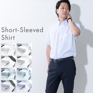 ワイシャツ 半袖 形態安定 メンズ ノーアイロン ボタンダウン おしゃれ 白 サックス レギュラー ドゥエ|styleequal