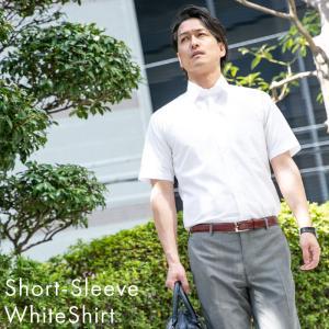 ワイシャツ 半袖 形態安定 メンズ ノーアイロン レギュラー おしゃれ 白 ビジネス|styleequal