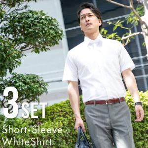 ワイシャツ 3枚 セット 半袖 形態安定 メンズ ノーアイロン レギュラー おしゃれ 白 ビジネス|styleequal