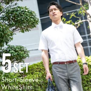 ワイシャツ 5枚 セット 半袖 形態安定 メンズ ノーアイロン レギュラー おしゃれ 白 ビジネス|styleequal