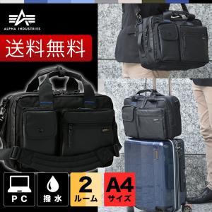 ビジネスバッグ ブリーフケース A4・2層式 ノートPC・タブレット対応 ブラック 黒 キャリー装着可 撥水 水を弾く アルファインダストリーズ 0472300|styleequal