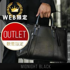 ビジネスバッグ アウトレット メンズ 訳有り 通勤 出張 a4 pc midnight black ブラック 黒|styleequal