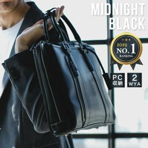 ビジネスバッグ メンズ バッグ ビジネス ブリーフケース パソコン PCバッグ 2WAY ショルダーベルト A4【STYLE=完全オリジナル】MIDNIGHT BLACK|styleequal
