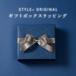 【STYLE= オリジナル】ギフト クリスマス ラッピング プレゼント 誕生日 結婚記念日バレンタイン 成人式 卒業式 父の日 styleequal