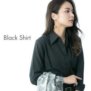ワイシャツ レディース 黒 ブラック 無地 おしゃれ 長袖 スリム ブラウス オフィス ビジネス レギュラー 綿 ポリエステル|styleequal