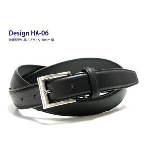 ベルト / メンズ ・ レディース / ビジネス HA-06 / 流線型押し 革 ・ 黒 (ブラック)/ 30mm幅、サイズ調節可能|styleequal