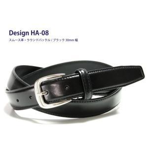 ベルト / メンズ ・ レディース / ビジネス HA-08 / スムース 革 ・ 黒 (ブラック) / 30mm幅、サイズ調節可能|styleequal