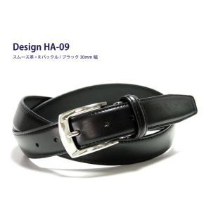 ベルト / メンズ ・ レディース / ビジネス NS-10 / スムース 革  / 30mm幅、サイズ調節可能|styleequal