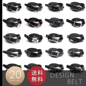 ベルト / メンズ / 牛革 / デザインベルト hk-dbelt20 選べる20種類 ブラック 黒  [牛革][レザー][バックル][ビジネス カジュアル ベルト][サイズ調|styleequal