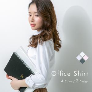 ワイシャツ レディース ブラウス 長袖 ビジネス オフィス 透けにくい レギュラー スキッパー リクルート 就活 白 黒 ピンク ブルー|styleequal
