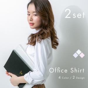 お得な2枚セット ワイシャツ レディース ブラウス 長袖 ビジネス オフィス 透けにくい レギュラー スキッパー 白 黒 ピンク ブ ルー|styleequal