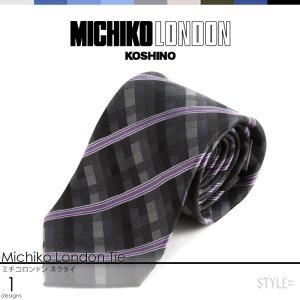 ミチコロンドン ネクタイ ブランド メンズ シルク 入学式 卒業式 父の日 ギフト プレゼント MICHIKO LONDON|styleequal