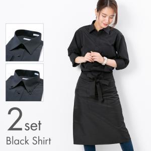 ワイシャツ 2枚 セット 黒 レディース (ユニセックス) 形態安定 長袖 無地 黒シャツ 仕事着 制服 衣装 発表会 ブラック メンズ|styleequal