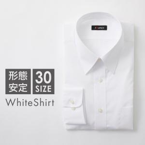 白無地ワイシャツ 2枚セット 長袖 ビジネス・学生・制服に! メンズ Yシャツ ( カッターシャツ ・ 白シャツ )