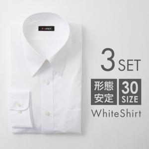 ワイシャツ 3枚 セット 白 長袖 形態安定 冠婚葬祭 ビジネス 制服 レギュラー Yシャツ カッターシャツ 無地|styleequal